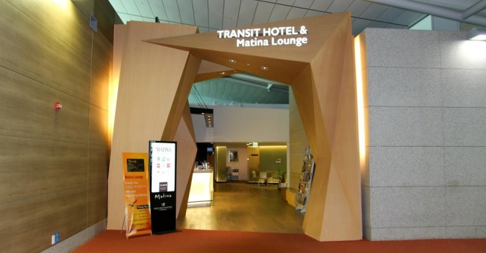 Отель Incheon Airport Transit Hotel 3*