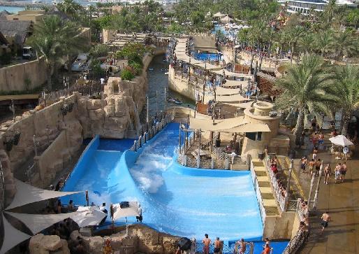 Аквапарк Wild Wadi, ОАЭ