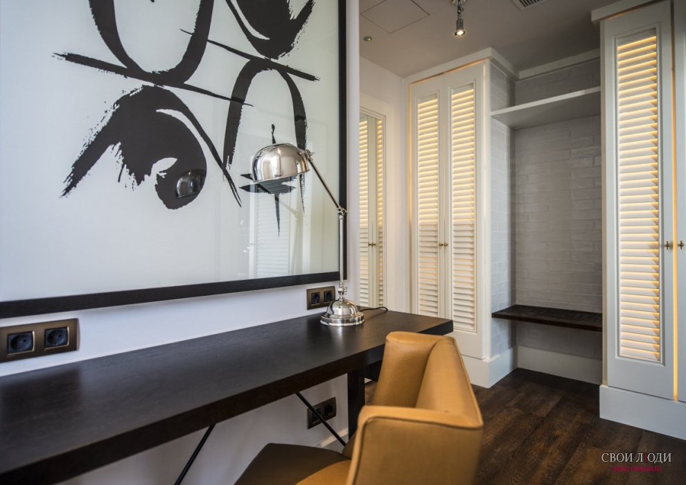 Отель Only You Hotel & Lounge Madrid 4*