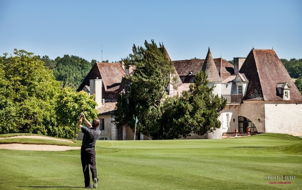 �������� Château des Vigiers Golf and Country Club 4*