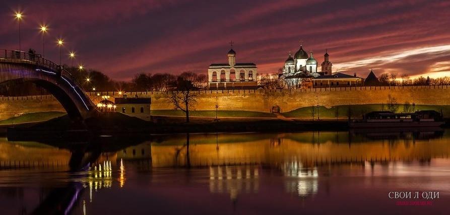 Стоматологическая клиника краснодар московская