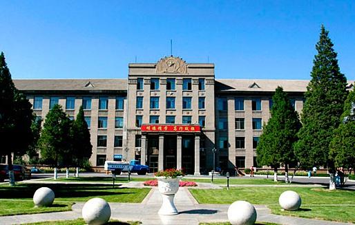 Китайский международный университет