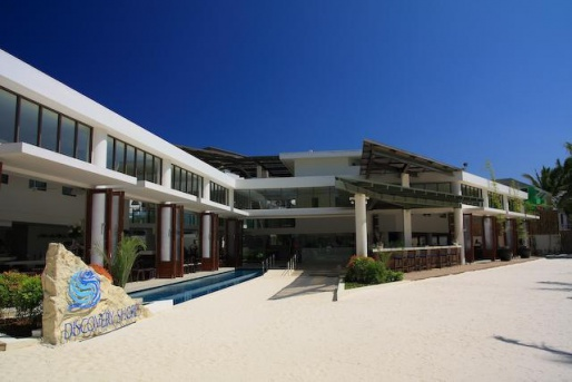 Отель Discovery Shores Boracay Resort 5*