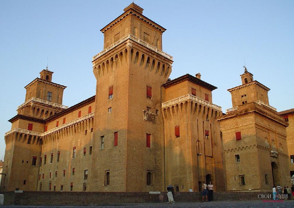 Италия эмилия романья