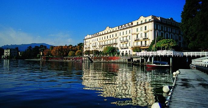 Отель villa d este