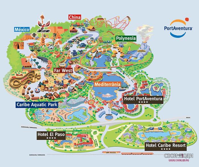 Где находиться парк авентура