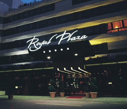 Отель Royal Plaza 5*, Швейцария