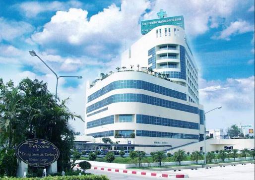 СПА центр Св.Карлоса, Тайланд