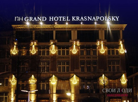 Отель NH Grand Hotel Krasnapolsky 5*