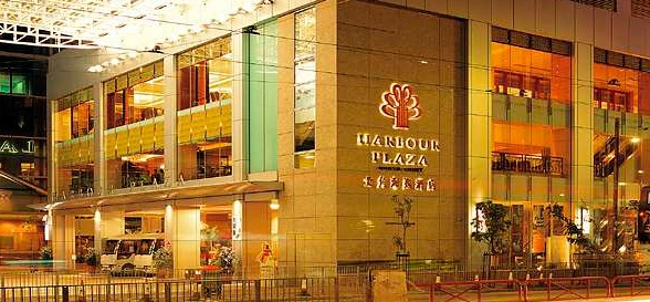 ����� Harbour Plaza North Point 4*