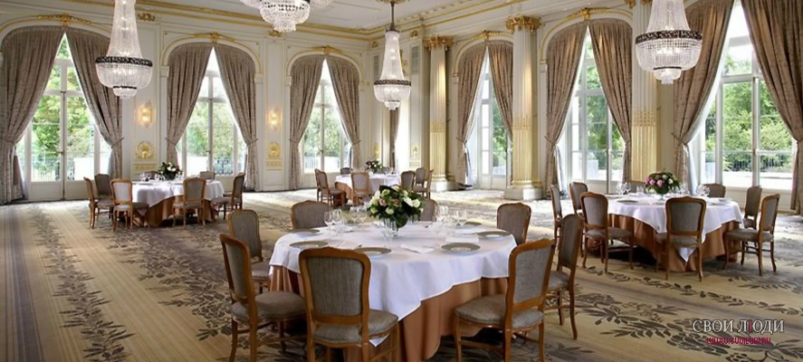Trianon Palace Versailles 4*+