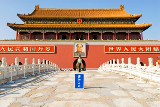 Площадь Тяньаньмынь - Пекин, Китай