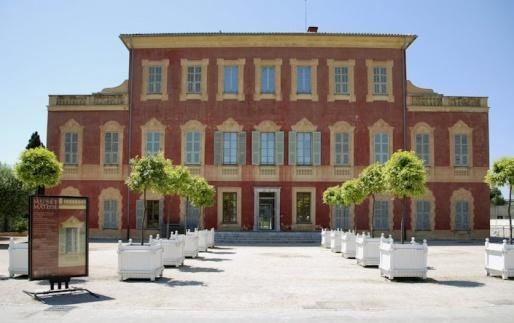 Музей Матисса - Ницца, Франция