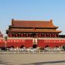 Курс доллара в пекине