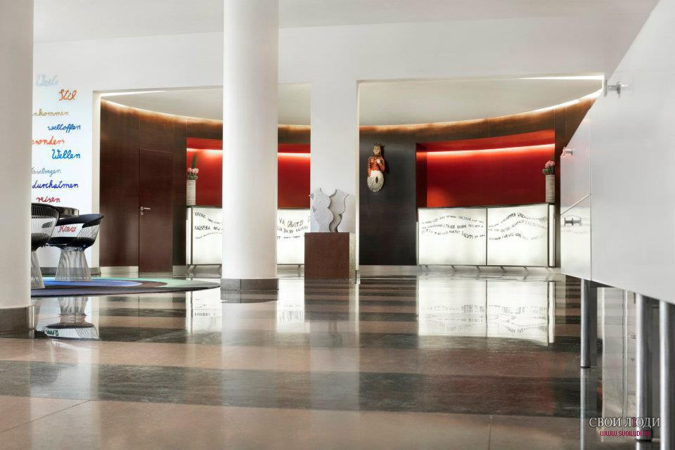 Отель Le Royal Meridien 5*